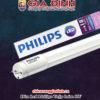 Đèn Led Philips Tuýp 0.6m 8W
