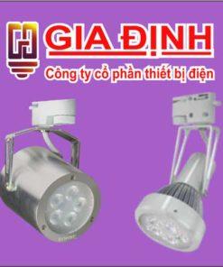 Đèn LED Duhal chiếu điểm thanh ray 12W