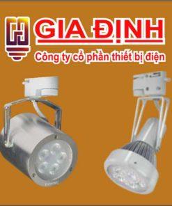 Đèn LED Duhal chiếu điểm thanh ray 7W